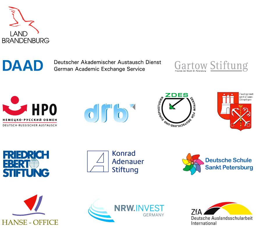 Partner der Deutschen Woche 2016